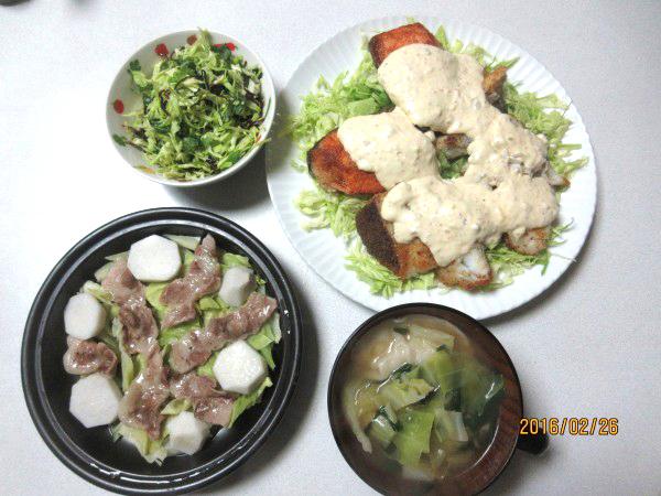 若松潮風キャベツ調理